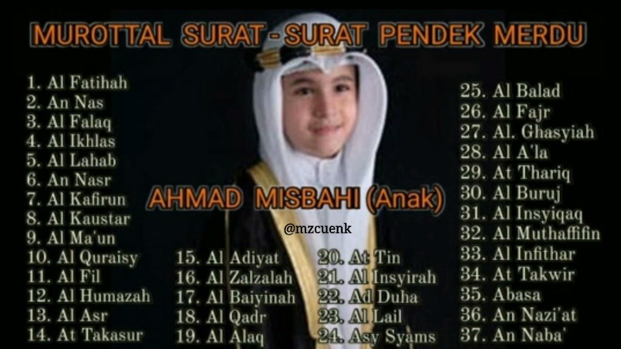 Download Murottal Al Qur'an, surat surat pendek merdu , menenangkan hati