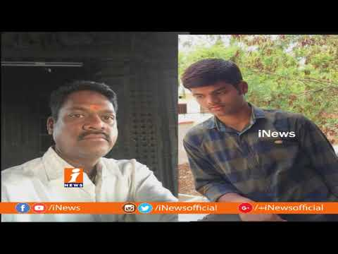 Zaheerabad TRS Councillor Scolds AE | Phone Conversation Leaked | Sangareddy | iNews