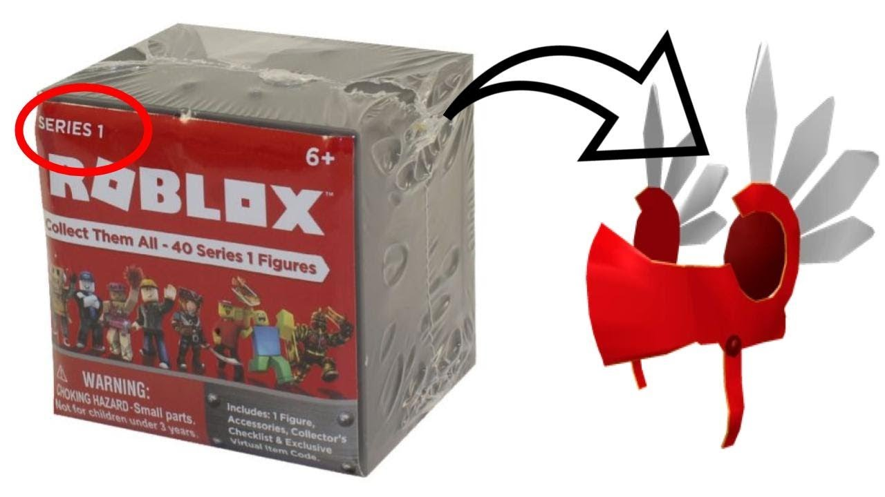 red valkyrie roblox toy code