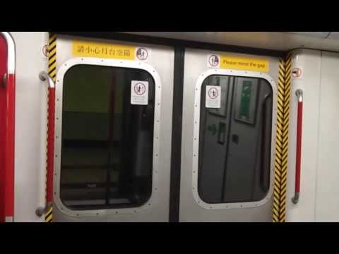 MTR Island Line (Admiralty to Causeway Bay)