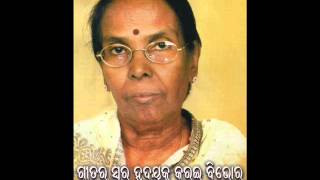 Odia Song...'To Bina....' sung by Shyamamani Devi
