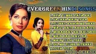 Evergreen Hindi Songs-सदाबहार पुराने गाने|Md Aziz,Lata Mangeshkar,Kishore Kumar,Shabbir Kumar,Sanu