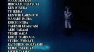 Vision of escaflowne original ending song in japanese