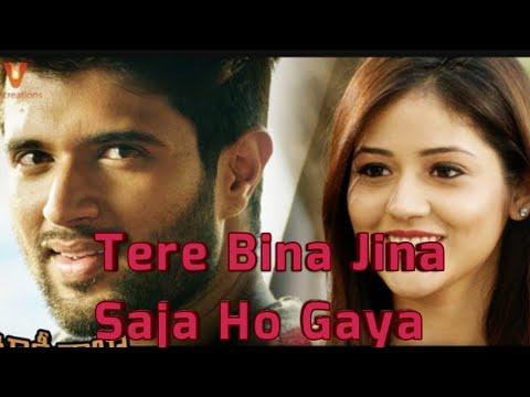 tere-bina-jeena-saza-song-¦-tere-bina-jeena-saza-ho-gaya-ve-sanu-song-¦-maate-vinadhuga/