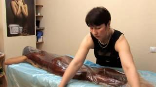 Шоколадное обертывание (студия красоты Софита)