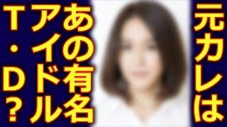【リスクの神様】第1話出演の山口紗弥加はなぜ結婚しない?昔の彼氏はジ...