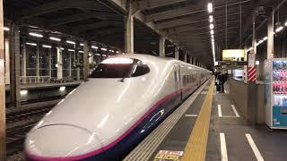 JR東日本上越新幹線E2系とき340号進站(越後湯沢)