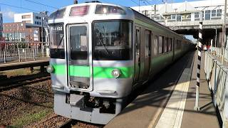 """千歳線721系快速エアポート 恵庭駅発車 JR Hokkaido Rapid Train """"AIRPORT"""""""