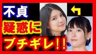 最近のちゃそのトピックス♡ 【驚愕】松本潤 あの人ともできてた!?井上...