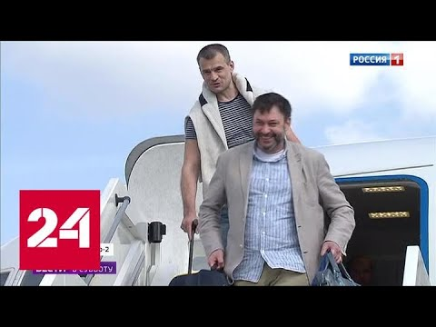 Смотреть Обмен с Киевом: большинство прилетевших в Москву - украинцы - Россия 24 онлайн