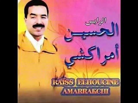 music mohamed amrrakchi