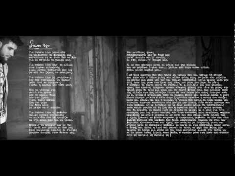 Stasou ligo karaoke - Nikos Mertzanos