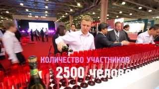 Итоговый видеоролик выставки RUSREALEXPO 2013