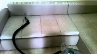 видео химчистка мягкой мебели в Одессе