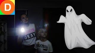 Приведение дома Ghost