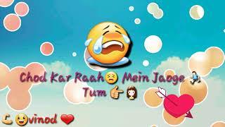 Zindagi Bewafa Hai Yeh Maana Magar Chod Kar Raah Mein Jaoge Tum Agar // blind love story //
