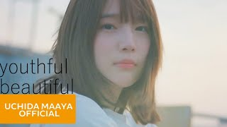 内田真礼 - youthful beautiful
