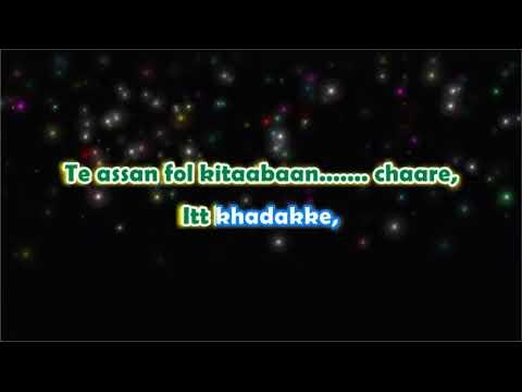 Madari - Karaoke with Lyrics