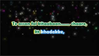 Madari - Karaoke with Lyrics