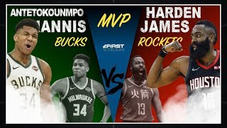 GIANNIS ANTETOKOUNMPO vs. JAMES HARDEN : QUI SERA MVP ?