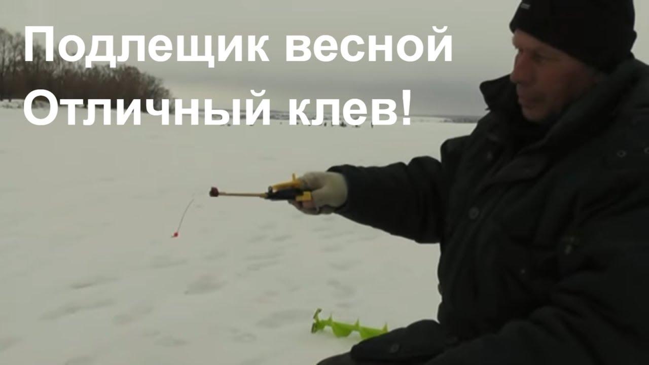Зимняя рыбалка на Шешме, подлещик весной:  Еду на рыбалку!