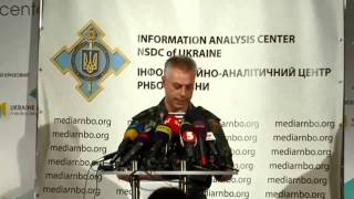 (english) Andriy Lysenko. Ukraine Crisis Media Center, 8th Of August 2014