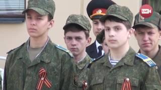 Эстафета мужества в СШ №9 города Слонима (2017)