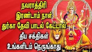 NAVARATRI 2ND DAY SPL DURGA DEVI TAMIL DEVOTIONAL SONGS | Durga Devi Navaratri Tamil Bhakti Padalgal