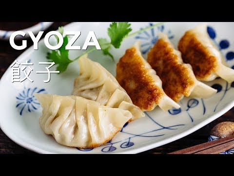 How To Make Gyoza (Japanese Potstickers) (Recipe)  餃子の作り方 (レシピ)