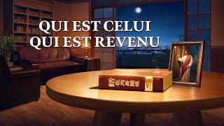 Film chrétien en français « Qui est Celui qui est revenu ? » Bande-annonce VF (2018)