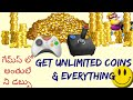 Get Unlimited Game Coins Money Powers Items on Android Mobile! Telugu