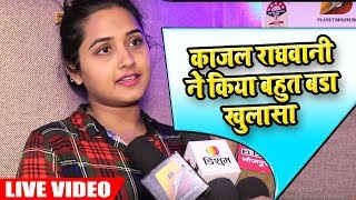 भोजपुरी फिल्म काशी विश्वनाथ के बारे में Kajal Raghwani ने किया बड़ा खुलासा Planet Bhojpuri
