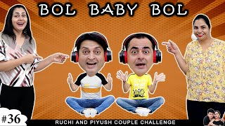 BOL BABY BOL | बोल बेबी बोल | #Couple challenge | Husband vs Wife Funny game show | Ruchi and Piyush