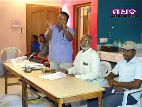 Madhab Television News Time - Phulwarkasaba UP School Teacher Issue Concentrated - 18-02-2018