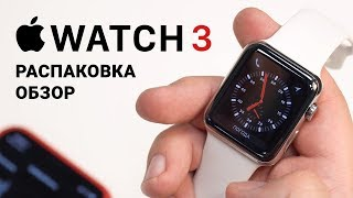Купил Apple Watch, а не Samsung Gear S3 Frontier: распаковка, настройка и быстрый обзор