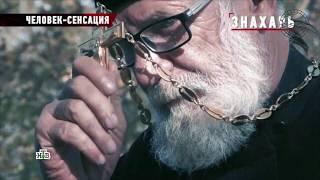 Майкопская и Адыгейская епархия о деятельности так называемого священника Александра Ручкина