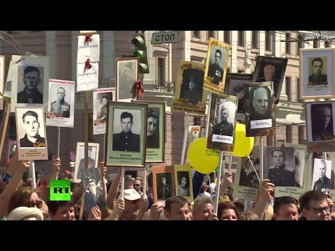 Massive Immortal regiment march in Moscow at Victory Day