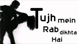 Tujh Mein Rab Dikhta Hai (Piano Instrumental)