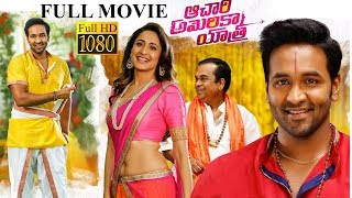 Manchu Vishnu latest comedy Telugu movie || Machu vishnu | Pragya Jaiswal | Brahmanandam