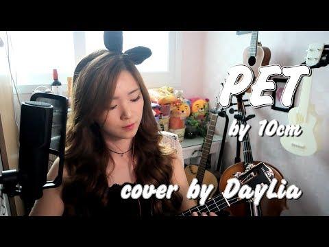 [CHORDS][LYRICS]★[PET By 10cm∥Happy Halloween♬] Cover By DayLia