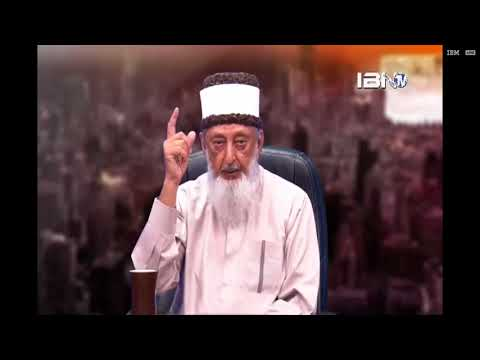 Signs Of The Times Part 28 By Sheikh Imran Hosein