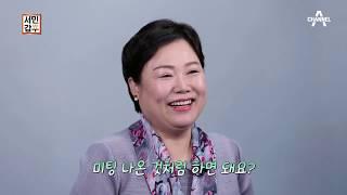 [교양] 서민갑부 264회_200128_부동산 경매로 …