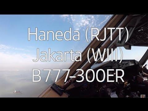 Tokyo - Jakarta | B777-300ER | Full ATC + Text