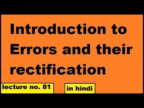 Ca Cpt Books In Hindi Pdf