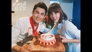 Memory Love MV 34 Too Much 34 English sub