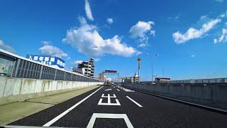 名古屋高速4号東海線:東海JCT入口 → 山王JCT【4K車載動画】