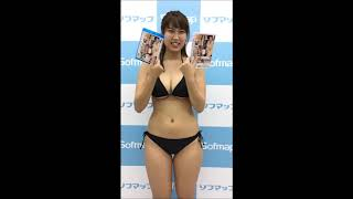 「Cover Girl」藤堂さやか DVD.