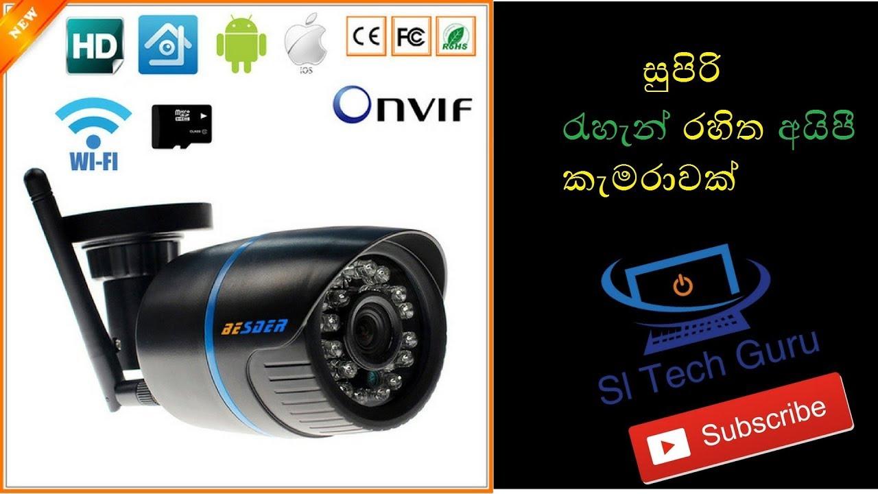 Besder Yoosee wireless ip camera Unbox And Review Sinhala Srilanka