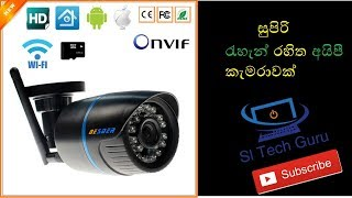 Besder Yoosee wireless ip camera Unbox And Review Sinhala Srilanka