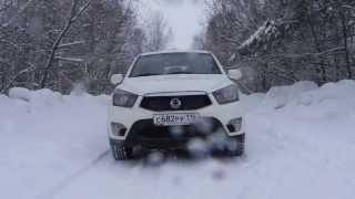 Тест-драйв SsangYong Actyon Sports (AutoNavigator.ru) видеоряд